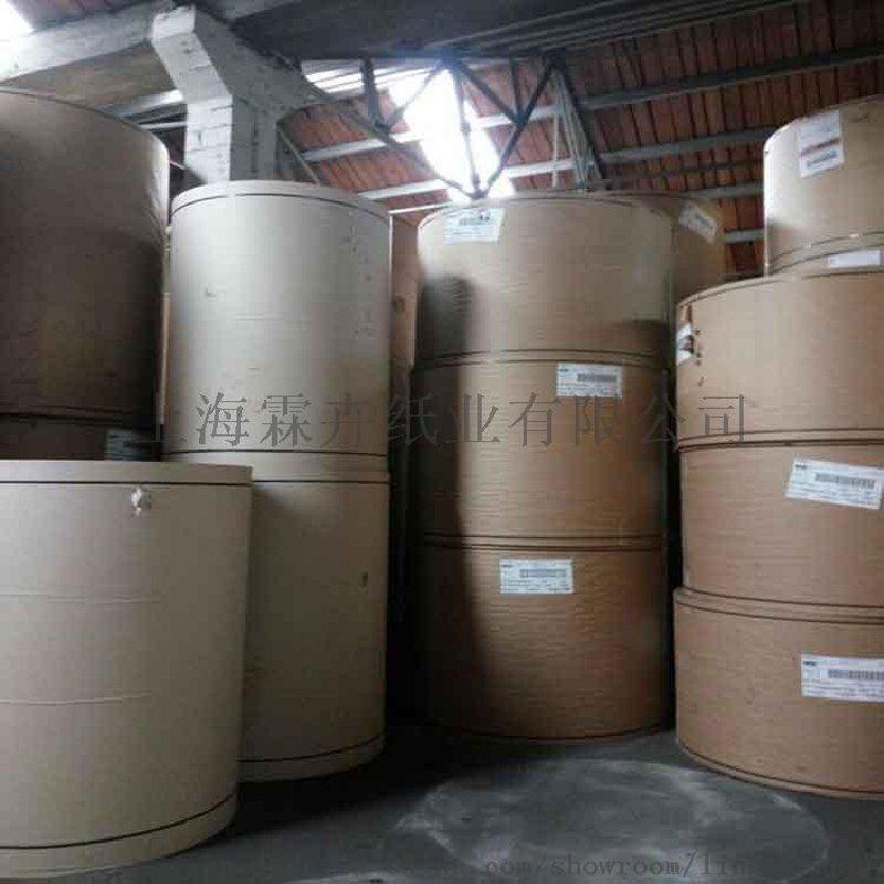 洛顿进口美国牛卡纸300克350克450克进口牛卡纸