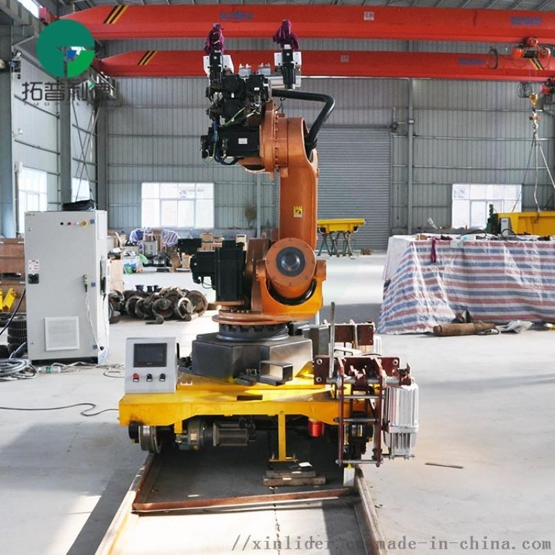 机器人配套轨道车 拖电缆贵轨道平板车非标定制
