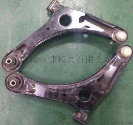 大众 摆臂 6工序 工程模汽车冲压模具 SPCC 底盘焊接件