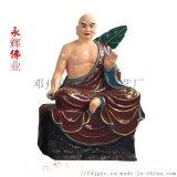 1.8米十八罗汉 降龙罗汉伏虎罗汉彩绘镀金神像