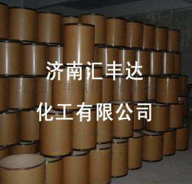 亚硝酸二环己胺 CAS:3129-91-7
