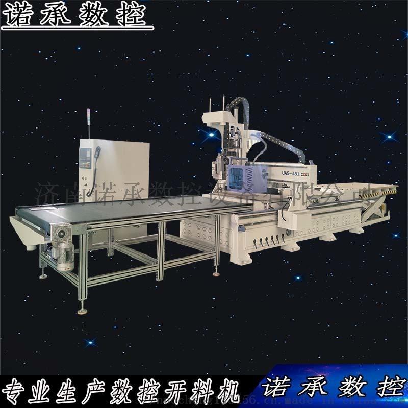 供应定制家具专用设备 橱柜门板开料机 木工开料机