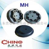 齒諾MH彈性橡膠聯軸器