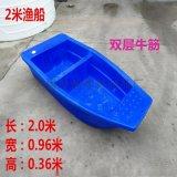 2米-6米塑料渔船 江苏渔船