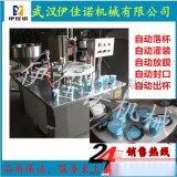 經濟型圓盤式酸奶灌裝封口機,轉盤式酸奶灌裝機,圓盤機