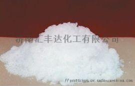 山东一甲胺盐酸盐供应商