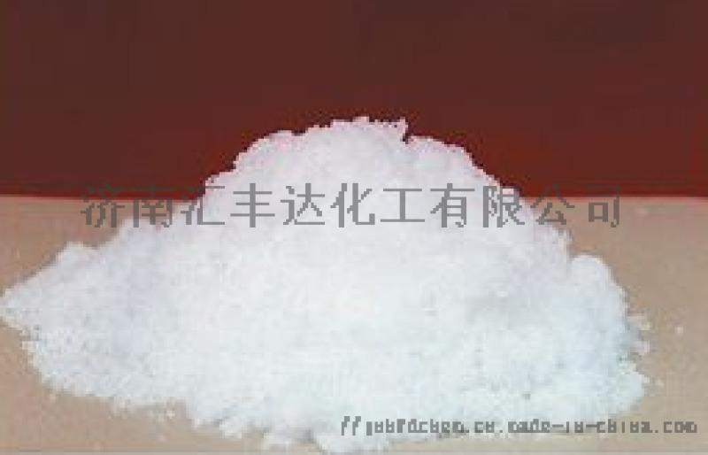 山东一    盐供应商