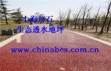 供應貴陽彩色透水混凝土/上海C15透水混凝土價格是多少