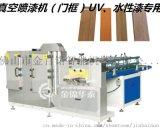 喷涂机报价喷涂设备生产商金百诺机械厂家