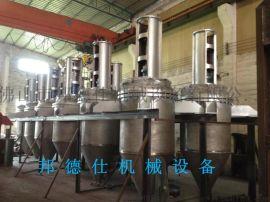 邦德仕直供锂电池改性石墨粉材料生产设备 质量保障