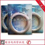 特氟龍熱電偶 套2M三芯線耐酸鹼探頭PT100感溫線 3.5MM*40MM探針