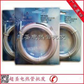 特氟龙热电偶 套2M三芯线耐酸碱探头PT100感温线 3.5MM*40MM探针