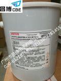 乐泰A312-20环氧胶