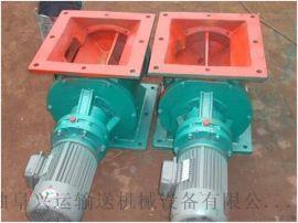 不锈钢耐高温卸料器耐用 适用于小颗粒物料