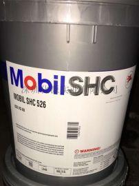 供应美孚合成SHC150齿轮油