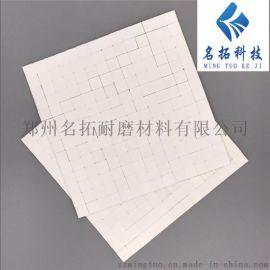 细粉分离器专用高纯氧化铝耐磨陶瓷片 陶瓷贴片