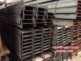 清遠市工字鋼廠家批發清遠工字鋼價格多少錢一支現貨
