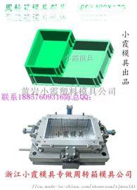 台州注射模加工注射储物箱模具