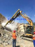 亿山全国直销挖改钻、真正实现一机三用—挖、破、钻