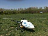 20KG无人直升机工业