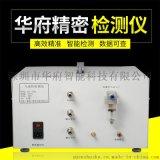 对讲机军用防水防尘检测仪器厂家深圳制造