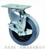 厂家直销 6寸静音导电轮防静电轮  万向带侧刹