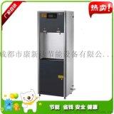 工厂工地专用步进式商用电热开水器