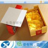 印刷包装用灰板纸|1.8mm硬纸板箱包首饰盒专用
