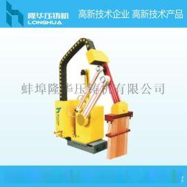 东洋东芝压铸喷雾机 压铸自动化 机械手 压铸机配件耗材