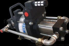 小型丁烷增压泵 用于物理发泡增压32bar