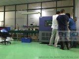 愛佩科技 AP-HX 大型溫溼度迴圈試驗箱廠