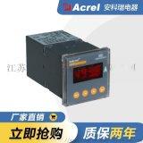安科瑞 PZ48-AV 單相交流電流表