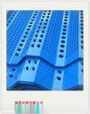 三峰抑尘网    专业生产防风抑尘网