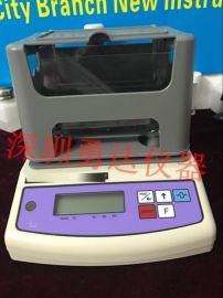 YD-120P手机卡托密度测量仪 手机零件密度计