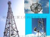 通讯塔-专业生产厂家#单管、三管、广电、铁路