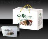 安徽大圩葡萄 葡萄纸盒包装设计
