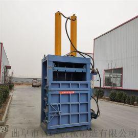 北流饮料瓶立式液压压扁机废纸箱废铁压块机厂