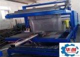 防水卷毡包装机自动套膜封切收缩一体机