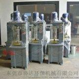 珠海厂家低价供应50KG色粉打粉机,全304不锈钢材质颜料搅拌混合机