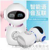 小超智能早教机器人早教机语音对话百科全书中英互译