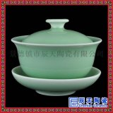 骨瓷蓋碗廠家 景德鎮陶瓷蓋碗訂做