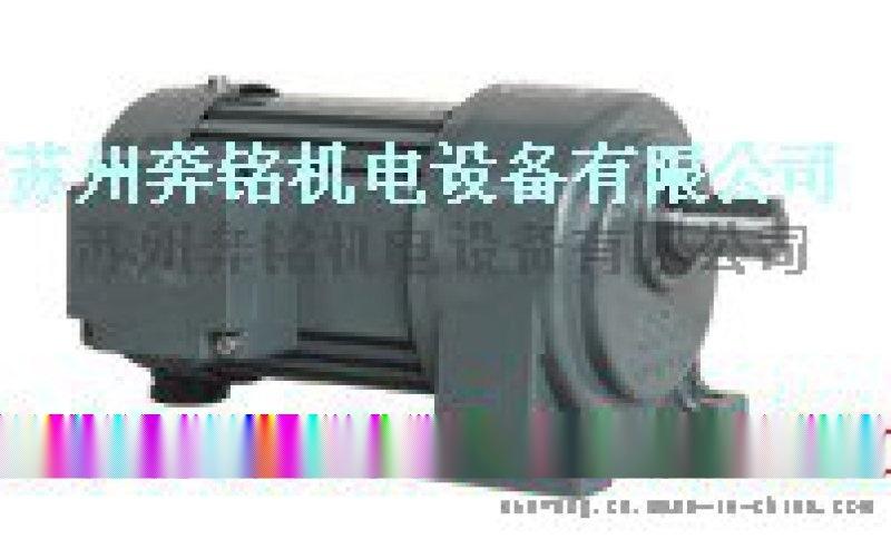 供应原装摩特利斜齿轮精密行星减速机精度高耐用