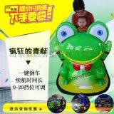 电动双人青蛙碰碰车 冰上娱乐设备游乐