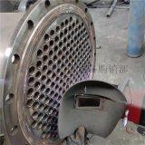 厂家直销不锈钢冷凝器 二手100平方不锈钢冷凝器