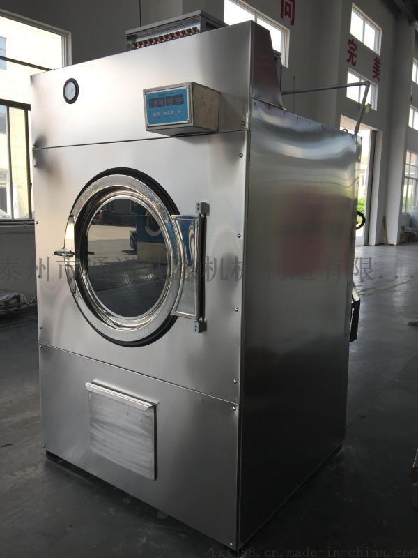 噴淋烘乾機廠家報價100kg縮絨烘乾一體機