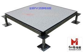 26年厂家直销供应全钢PVC防静电地板