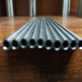 佛山供应304不锈钢无缝管,不锈钢工业管