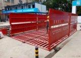 徐州工程洗轮机供应商 徐州洗车台价格
