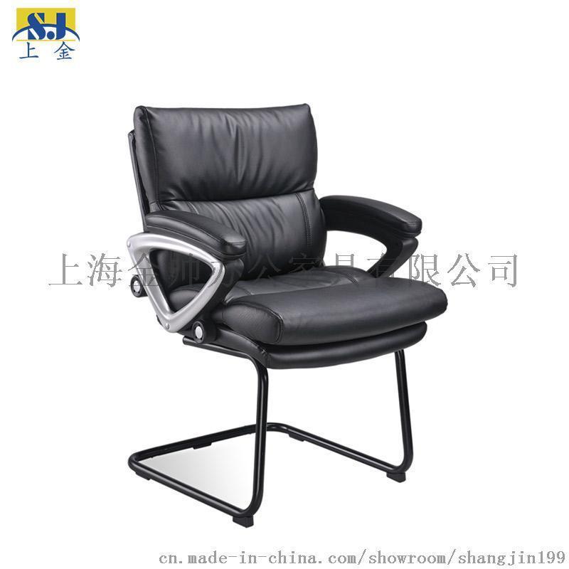 上金办公椅 老板椅R122HL73