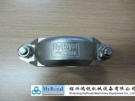 卡箍(S80-DN80)